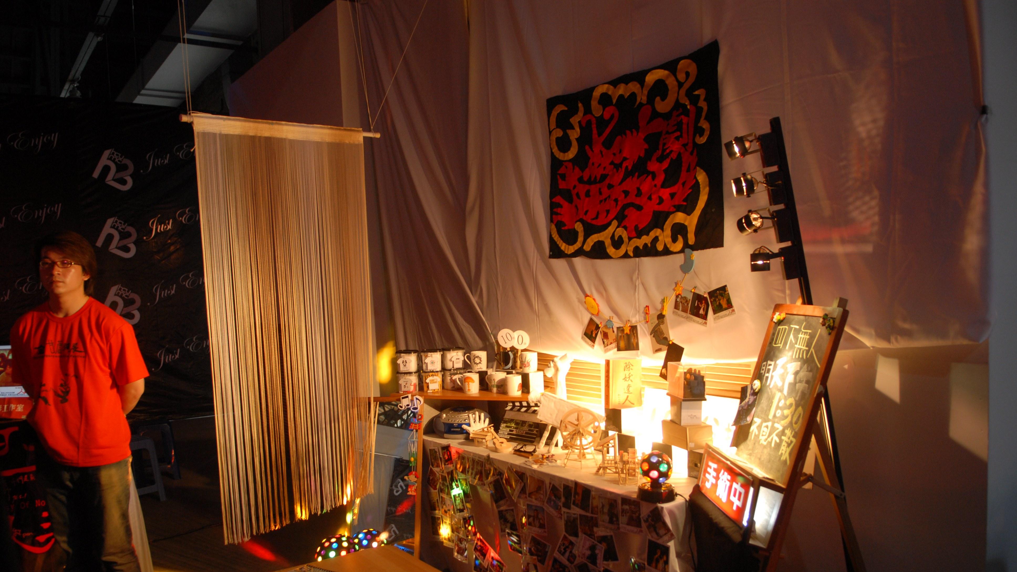 2009-華山 1914 畢業季