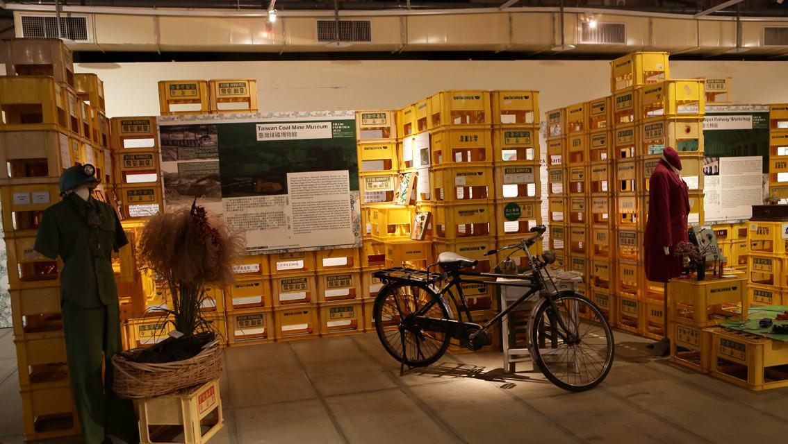2012-TICCIH 國際工業遺產保存委員會第十五屆委員大會