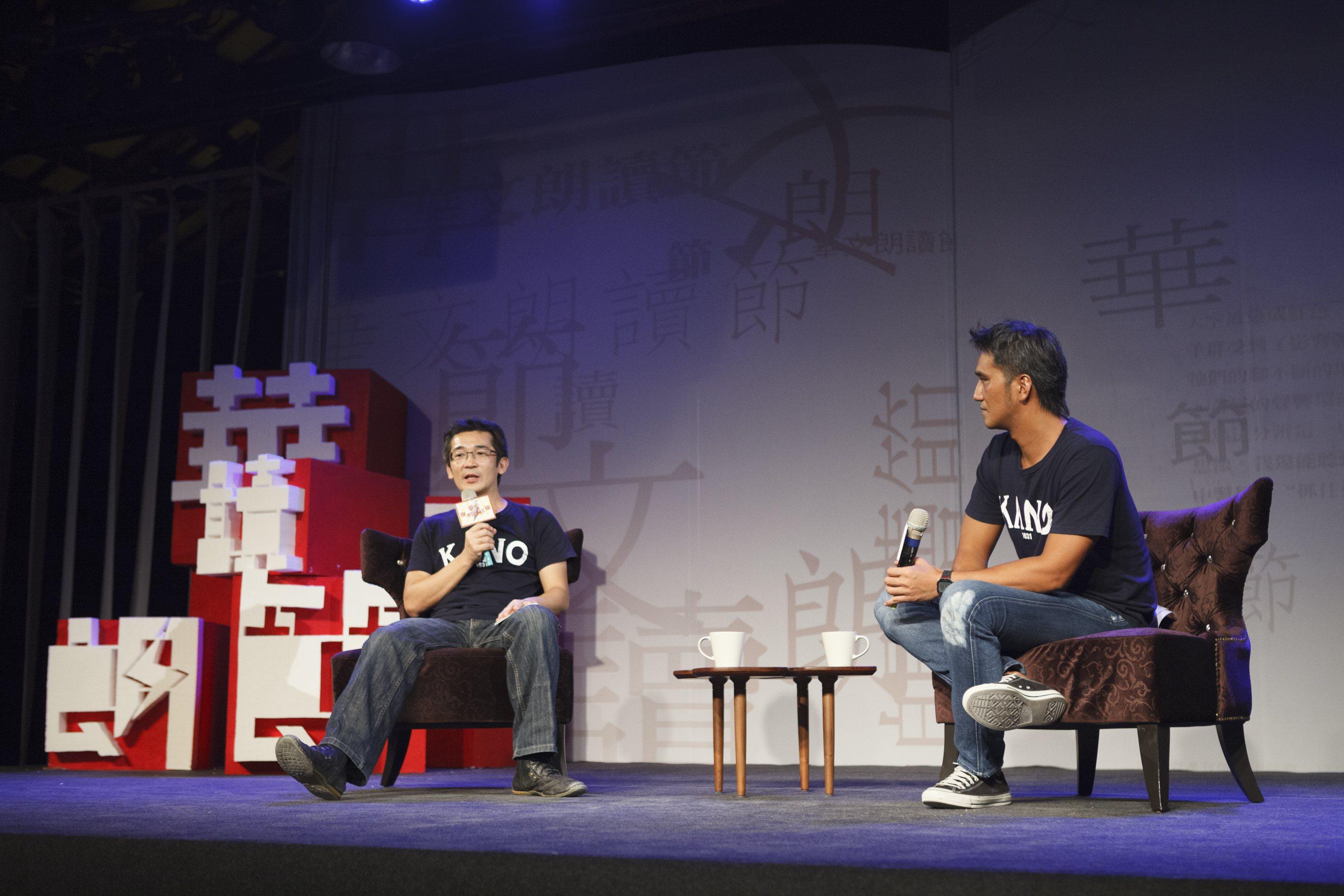 2013-第一屆華文朗讀節