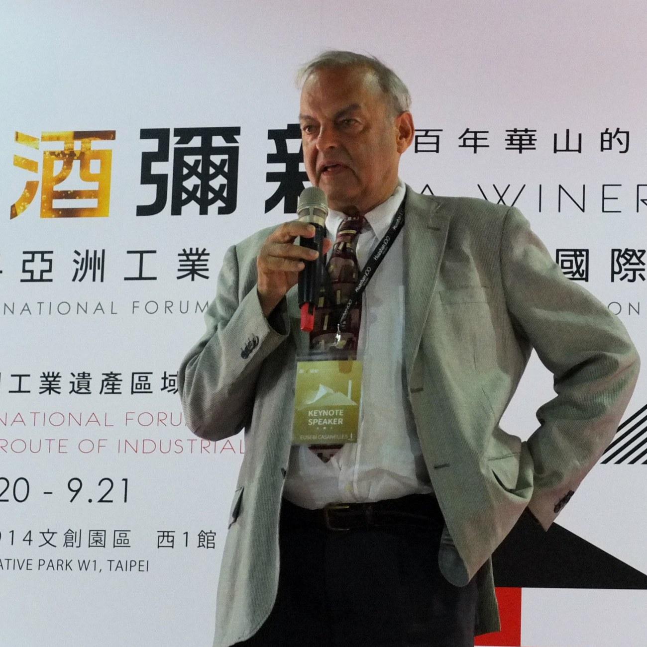 2014 亞洲工業遺產保存國際論壇暨華山 100 創意展