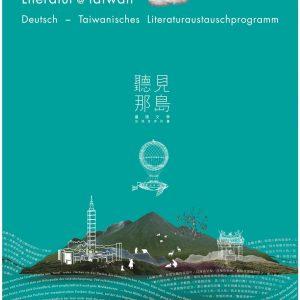 以文學跨越國界,在德國聽見台灣
